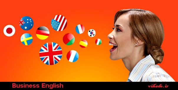 Learning English Vihado