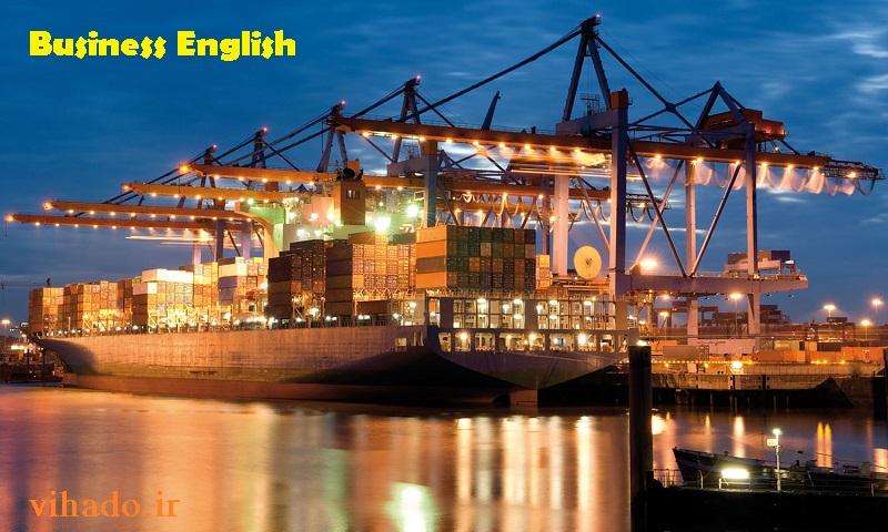 زبان انگلیسی تجارت