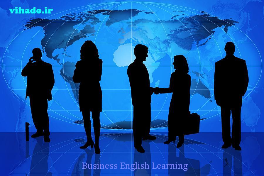 آموزش تخصصی مکالمه انگلیسی تجاری اداری عمومی