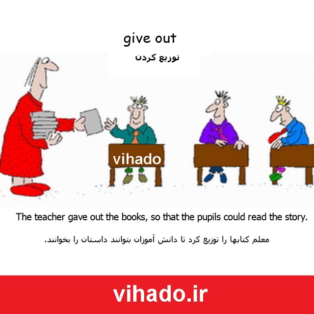 learn English with Vihado