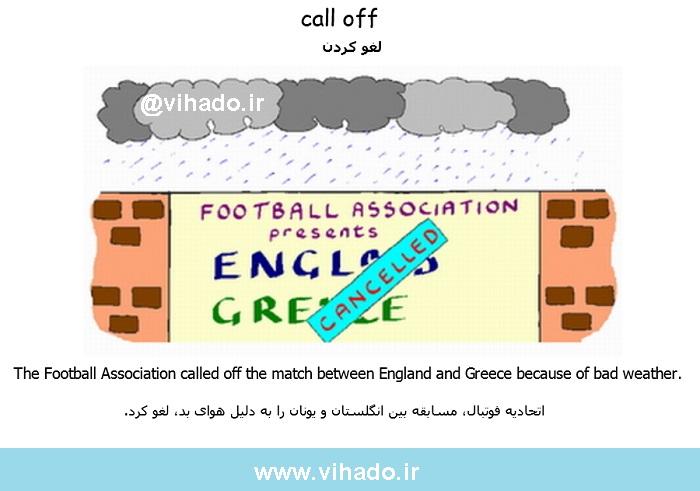 یادگیری زبان انگلیسی وحید حاتمی